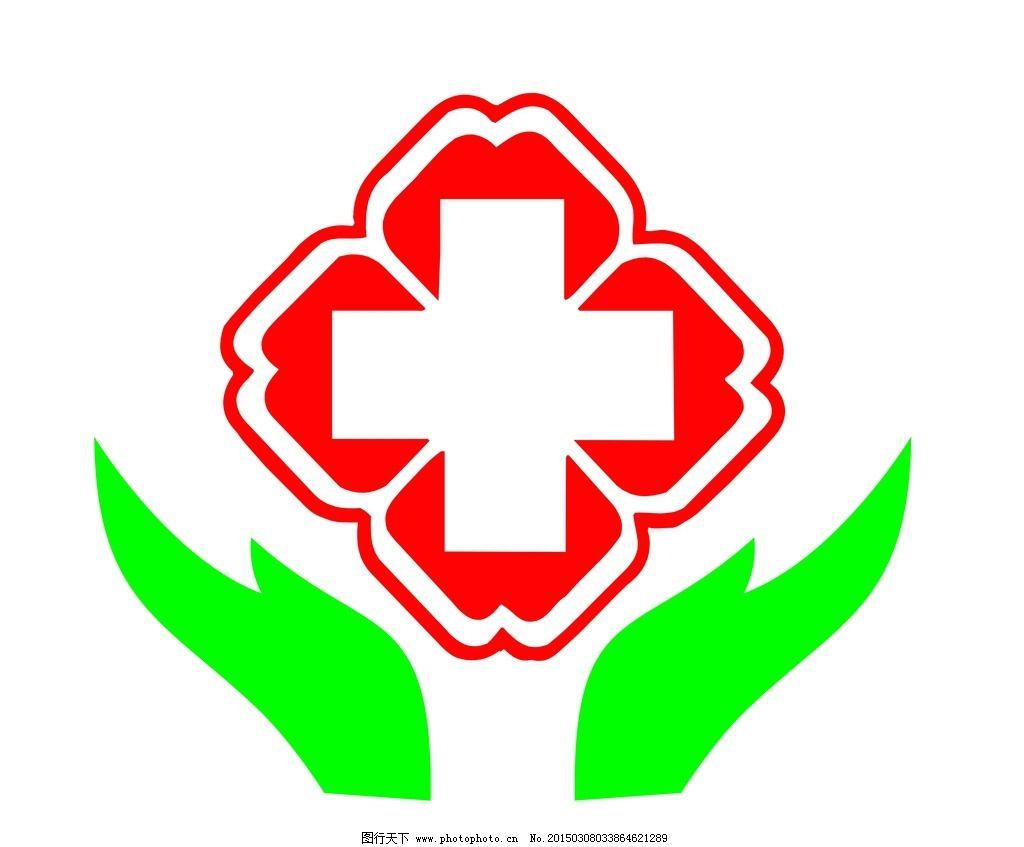 医院的标志为何是红十字
