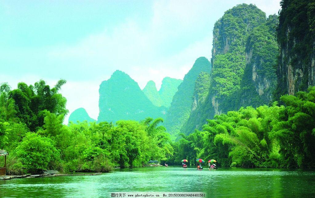 山岭 山峰 河流 树木 竹林 游船 国内风光集2 摄影 自然景观 山水风景