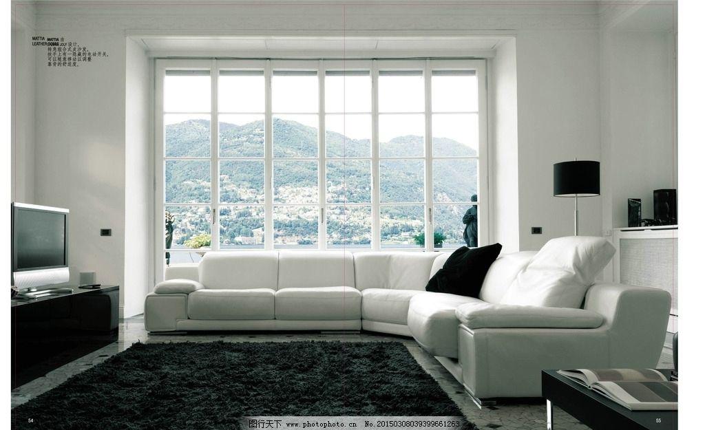 家居客廳裝修圖片