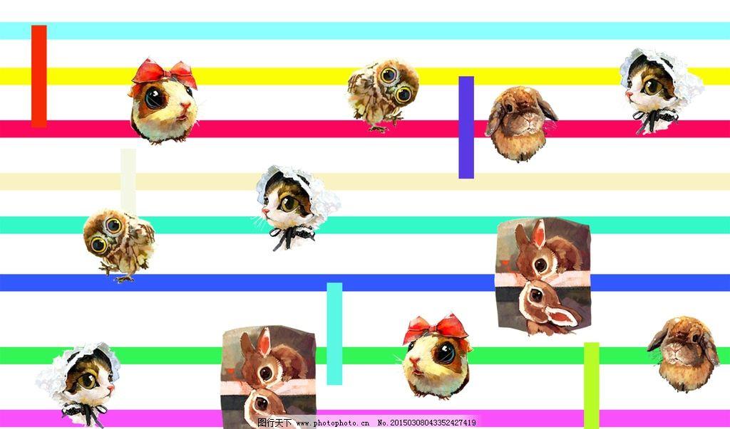 小可爱动物图片_ppt图表
