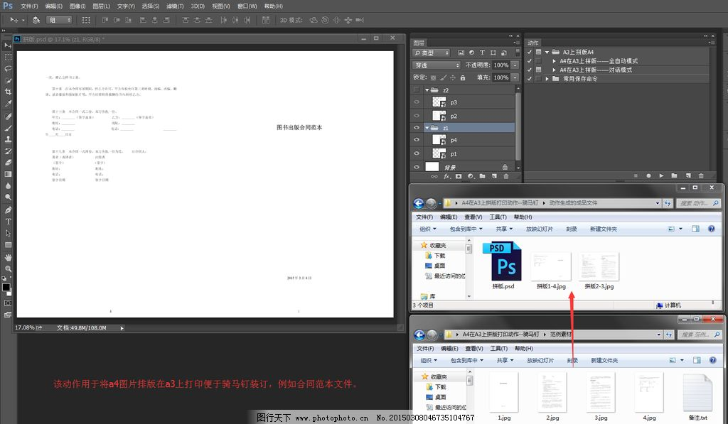 16k纸打印设置_如何将A4排版成16k,打印的时候纸选择的是A4,但是纸张是16k ...
