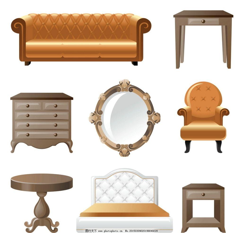 家具 家居 矢量图      图标 标识 沙发 镜子 茶几 桌子 圆台 床 设计