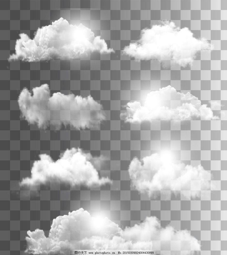 白云 天空 手绘 云彩 云朵 自然风光 底纹背景 矢量 eps  设计 自然