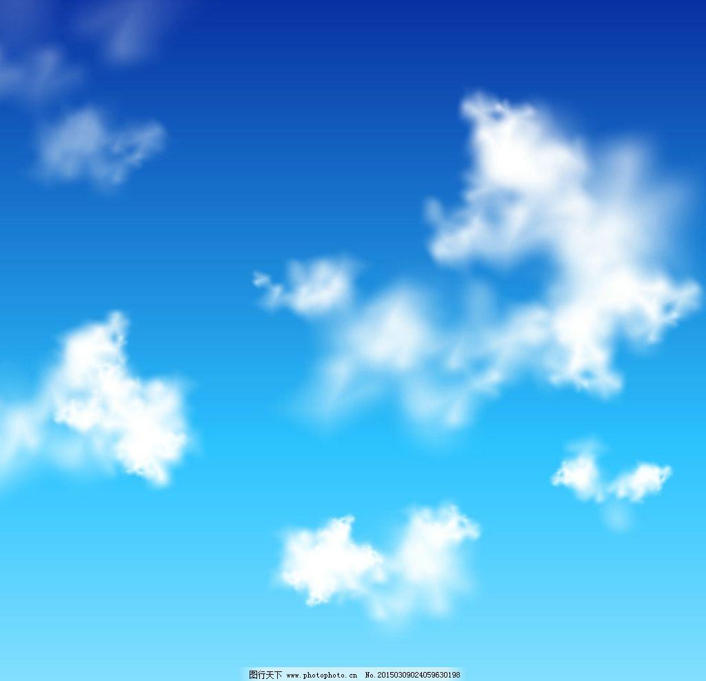 蓝天白云 天空 手绘 云彩 云朵 底纹背景 矢量