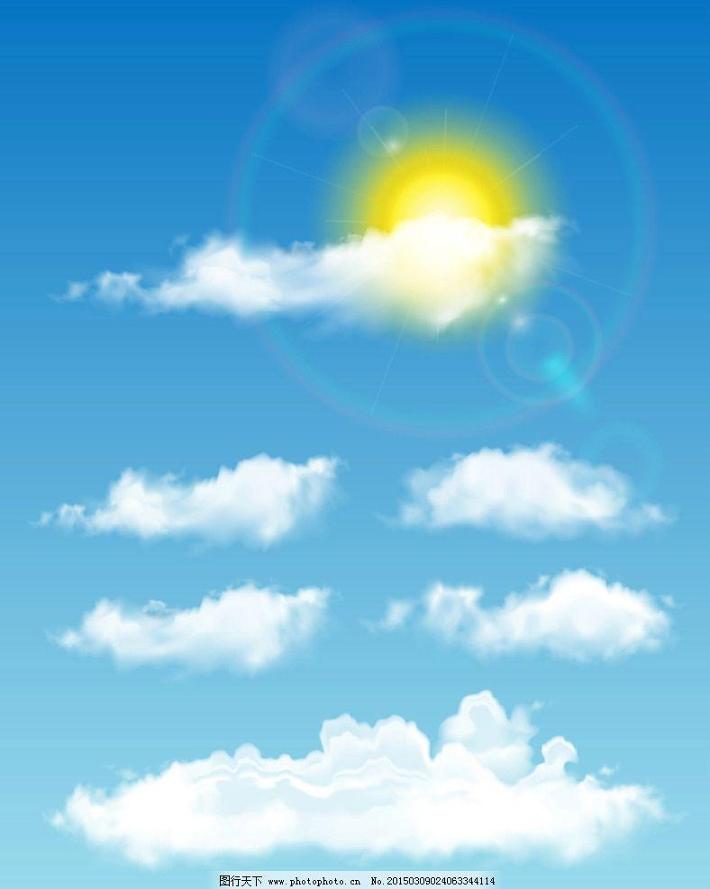 蓝天白云 天空 手绘 云彩 阳光 太阳 云朵 自然风光 底纹背景 矢量