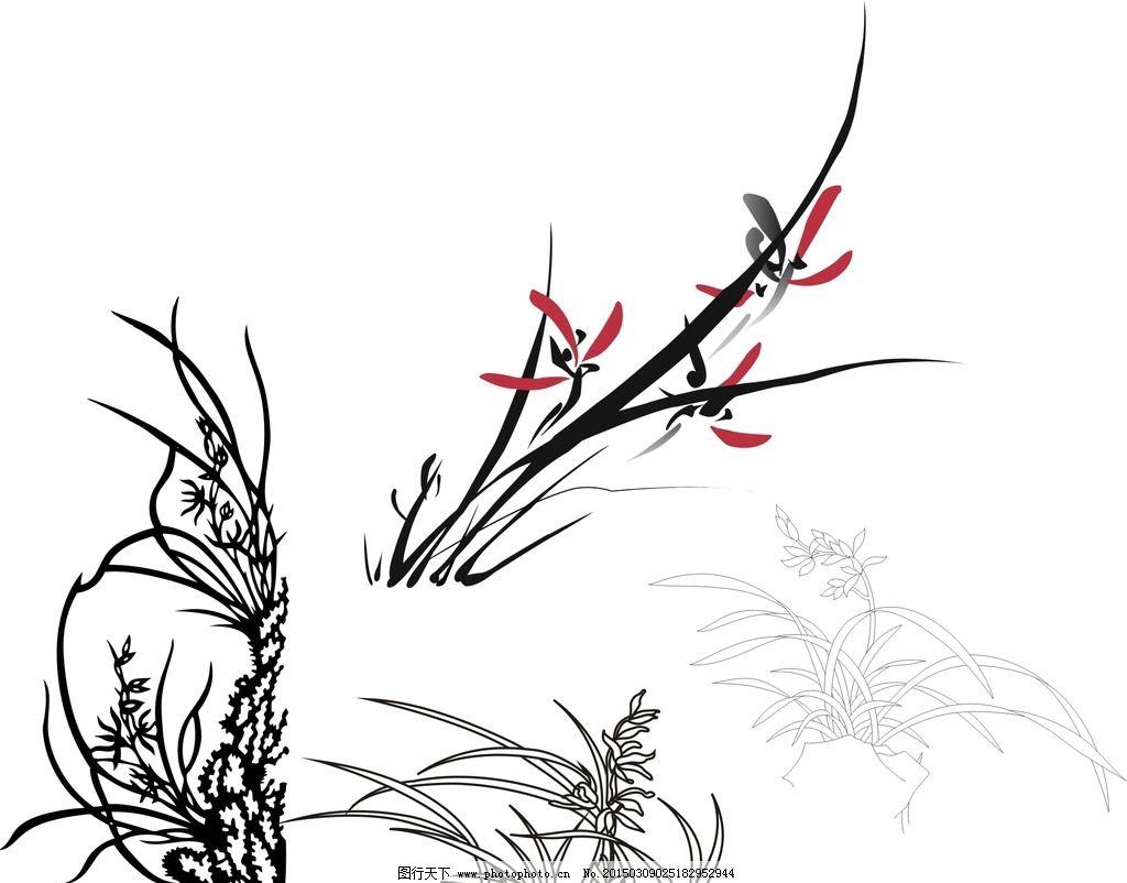 手绘兰花 兰花矢量素材 兰花矢量图 矢量兰花素材 手绘兰花素材 兰花