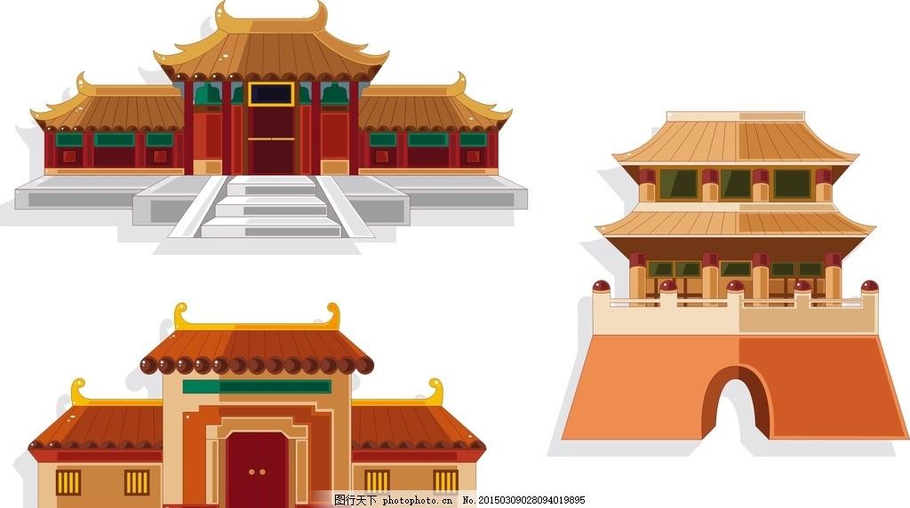 手绘宫殿 古代 建筑物 城堡 矢量宫殿素材 中国元素 皇宫 房子城楼