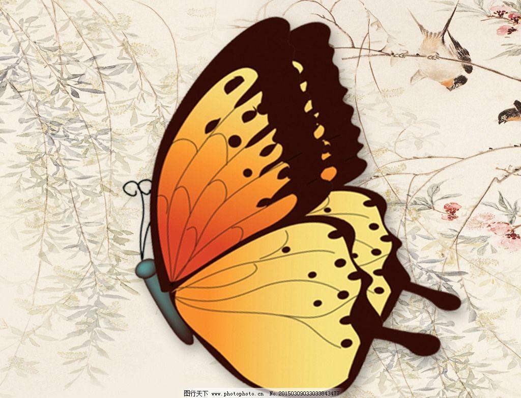 花蝴蝶手绘图片