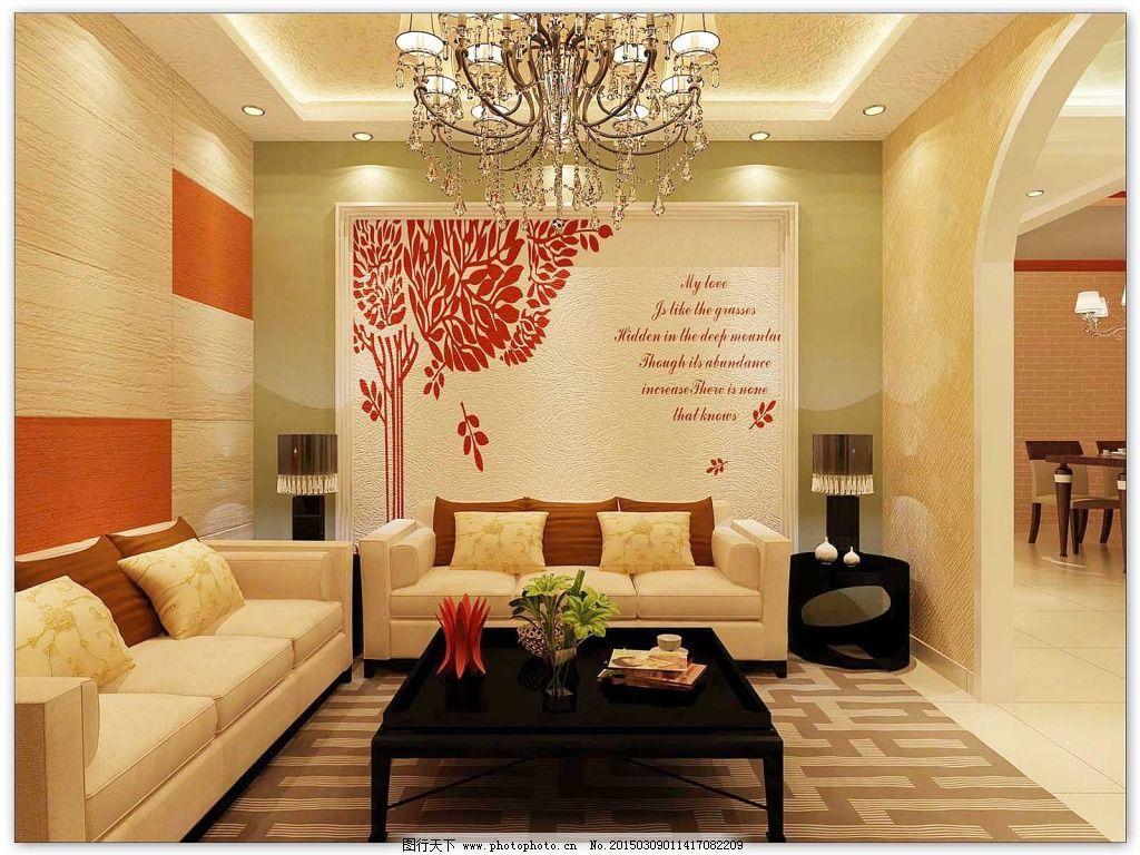 硅藻泥背景墙设计免费下载