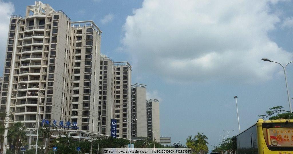 摄影图库 自然景观 建筑景观  城市高楼 高楼 城市道路 住宅楼 居民楼