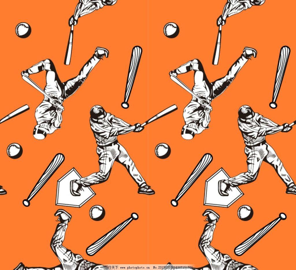 打棒球的人 球棒 木头 手绘风格 布花 循环 图案一刻 设计 动漫动画