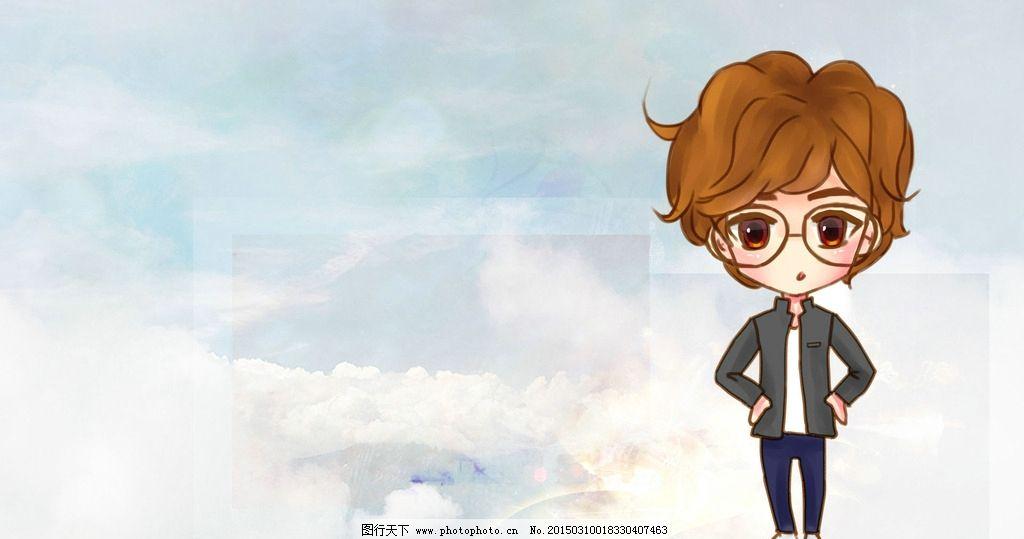 动漫 背景 萌萌哒 正太 学生 背景图片 设计 动漫动画 动漫人物 150