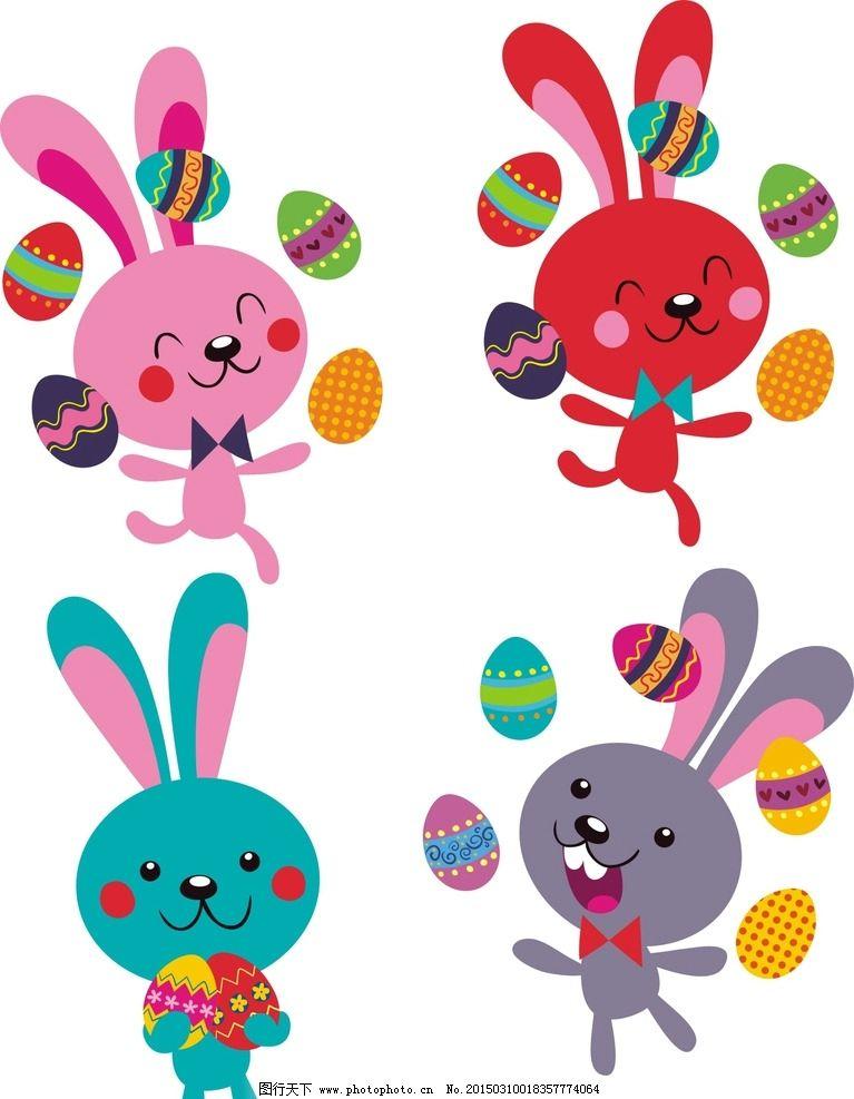 花色彩蛋 红鸡蛋 黄鸡蛋 兔子 卡通兔子 矢量兔子 可爱小兔子 鸟 手绘