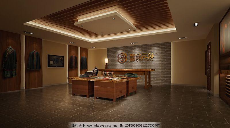 中式古典服装店展厅模型免费下载 3d效果图 max 餐厅装修 室内设计图片