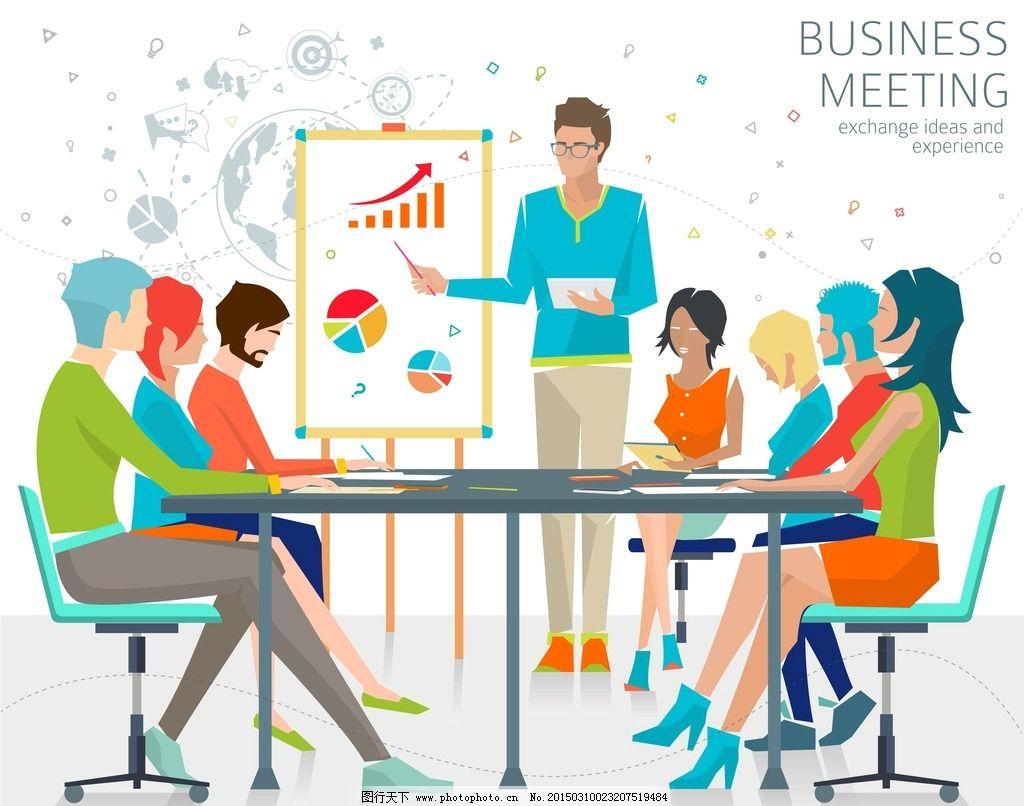 商务人物 卡通小人 白领 团队 开会 商业培训 图表 职业女性
