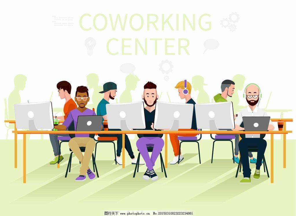 商务人物 卡通小人 白领 团队 上网 冲浪 办公 娱乐 职业女性 秘书