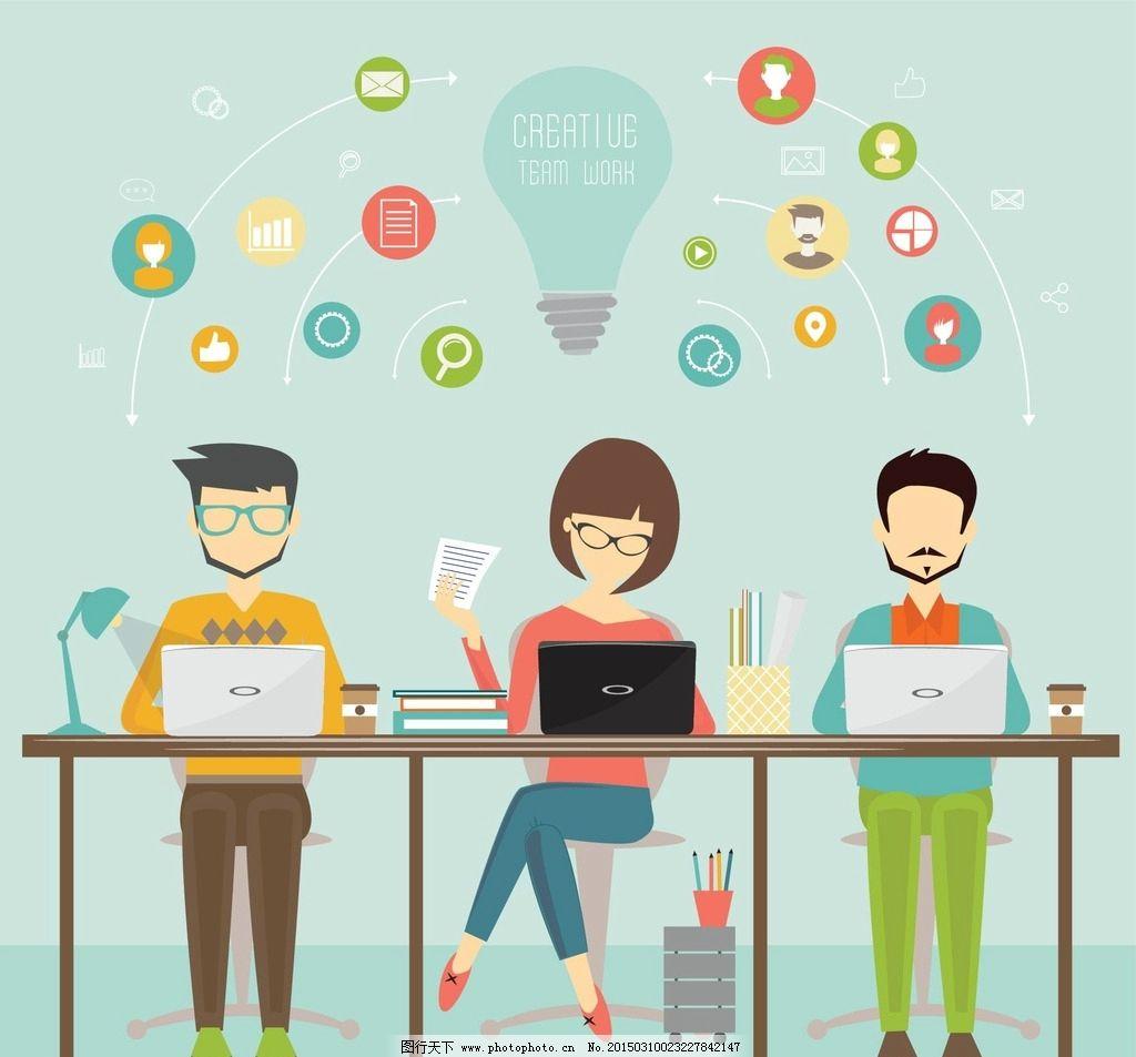 商务人物 卡通小人 白领 团队 上网 冲浪 办公 娱乐 职业女性 秘书图片