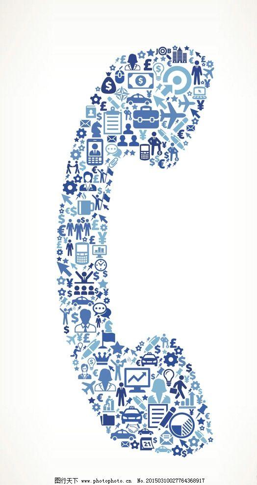 设计图库 商务金融 其他  创意组合 电话 听筒 小图标 蓝色标识  设计