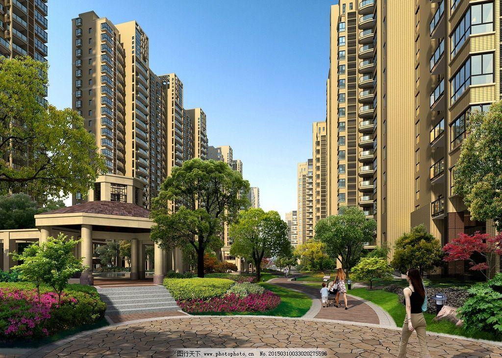 建筑效果圖 建筑設計 住宅設計 高層住宅 高層小區 高檔別墅 高檔住宅