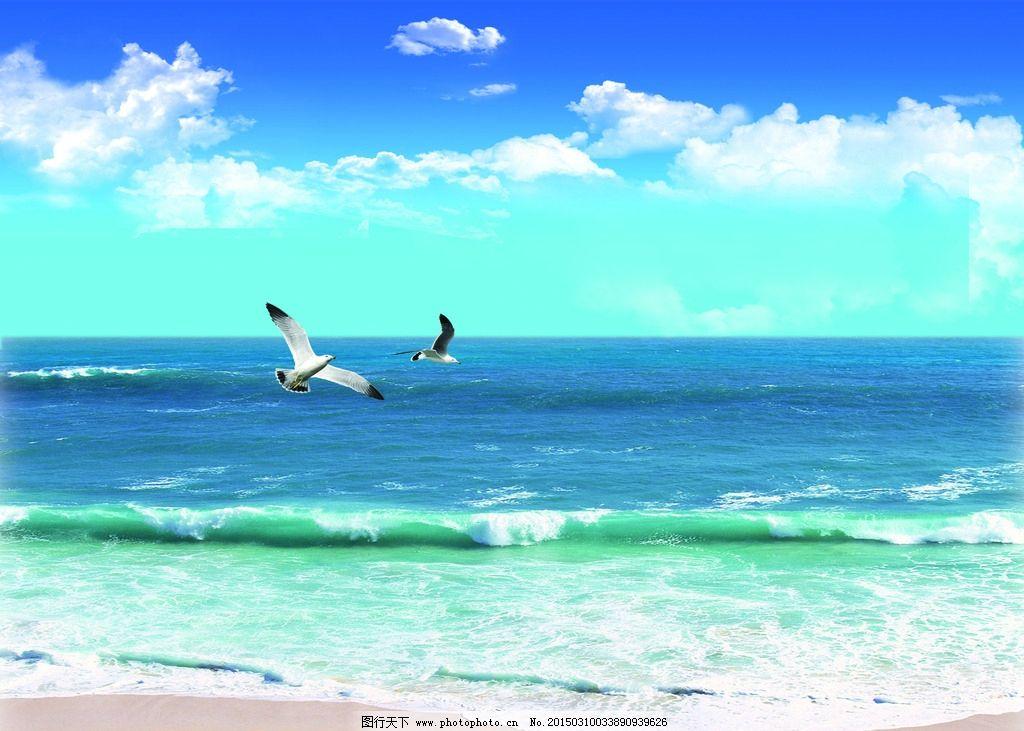深蓝天空 白云 海鸥 蔚蓝的海水 翻滚的浪花 沙滩 设计 其他 图片素材