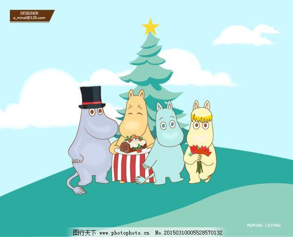 卡通画免费下载 河马 卡通 可爱 圣诞树 童年 姆明 卡通 童年 可爱
