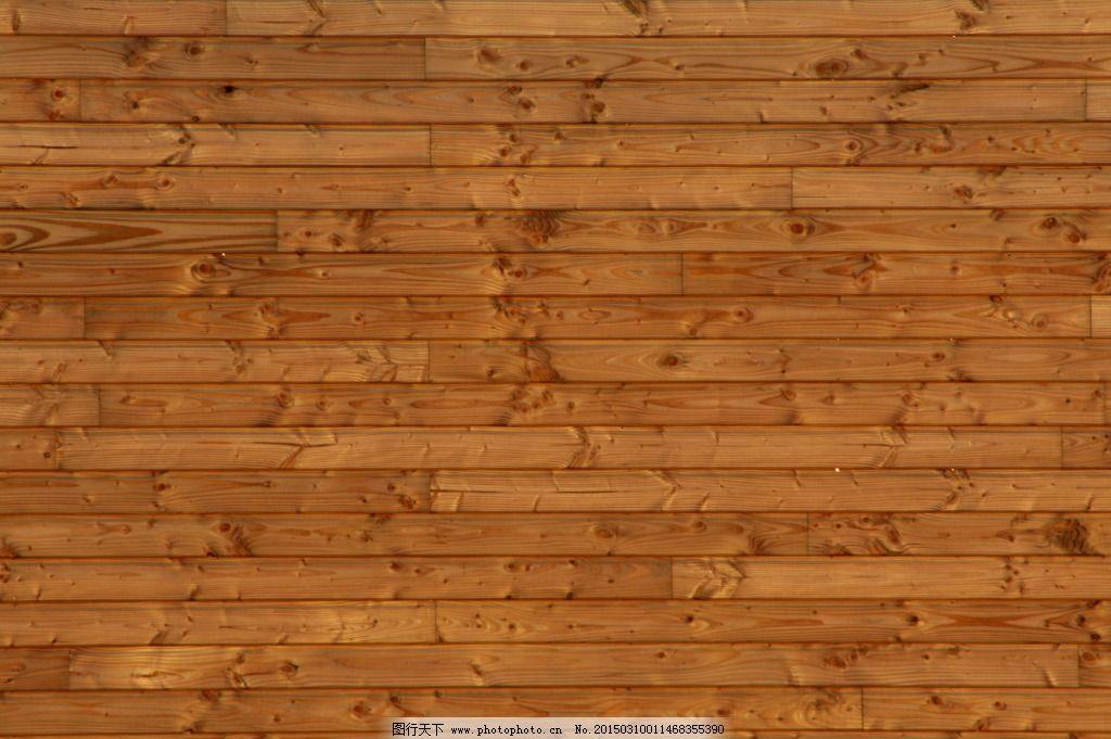 木纹背景_背景墙_装饰素材