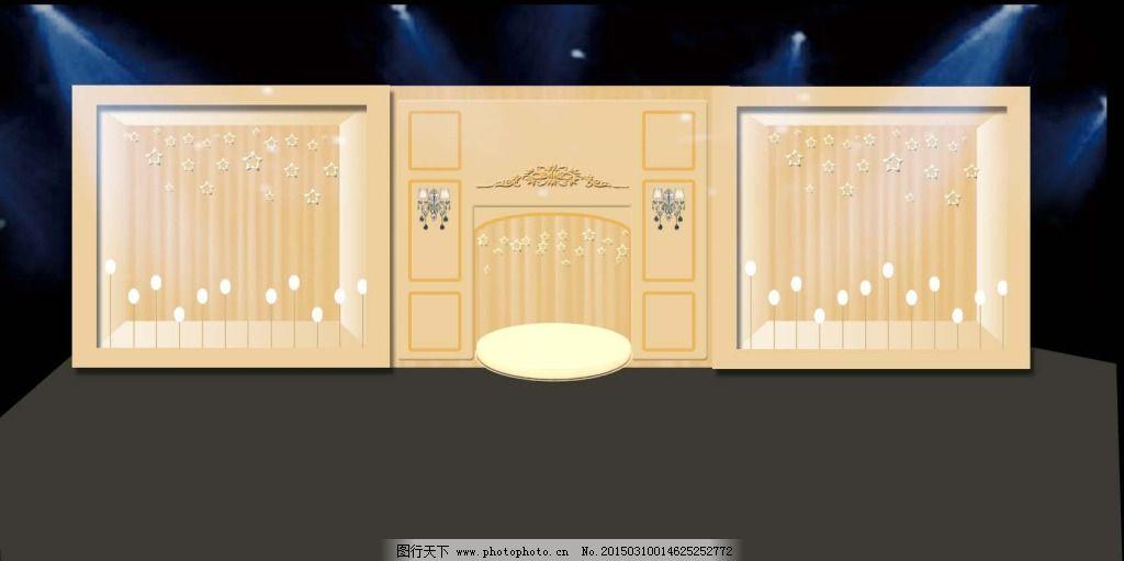 婚礼效果图 婚礼效果图免费下载 欧式 香槟色 迎宾区 留影区 星星灯