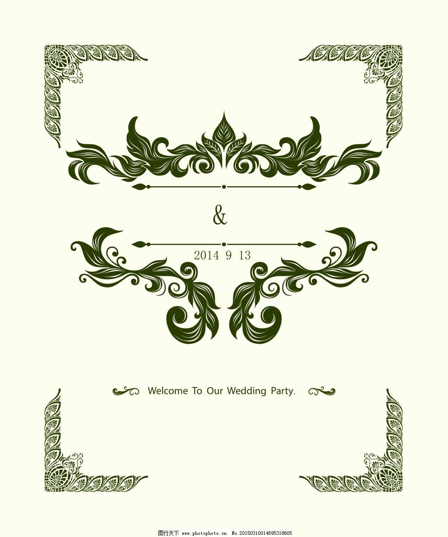 婚礼指示牌 婚礼指示牌免费下载 婚庆 原创设计 其他原创设计