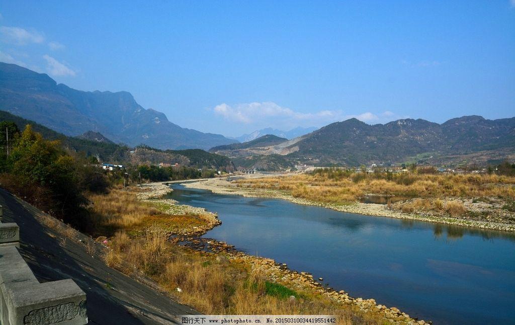 家乡 山水 风景 武都镇 涪江 自然风景 摄影 自然景观 山水风景 300dp