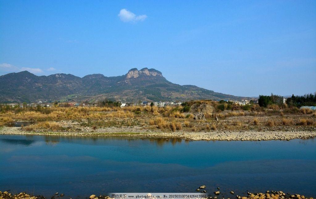 家乡山水 风景 武都镇 涪江 自然风景 摄影