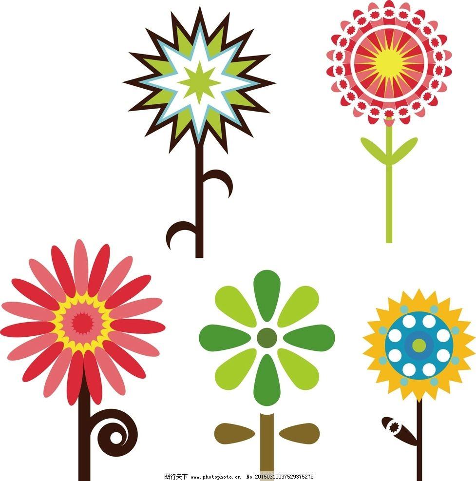 手绘花朵 太阳花图片