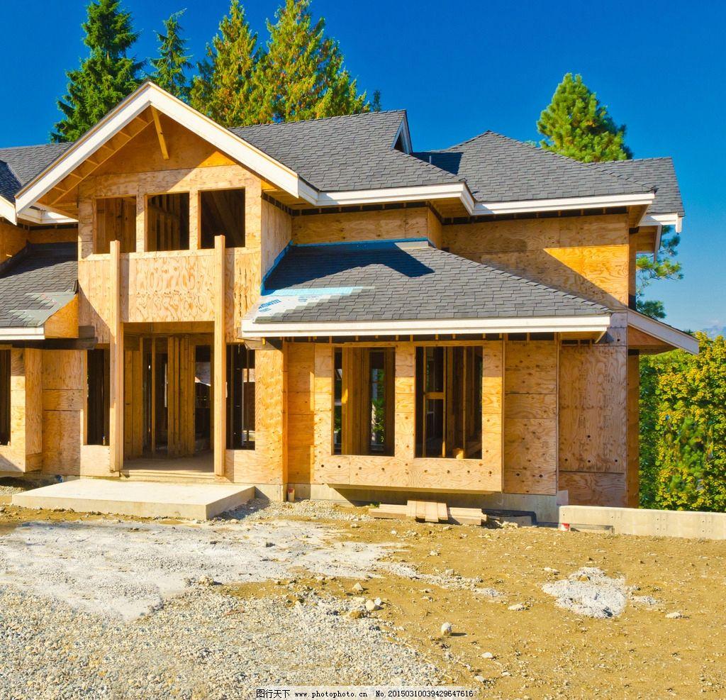 木制房子 木屋 木材 木质房子 住房 别墅 实木建筑  摄影 建筑园林