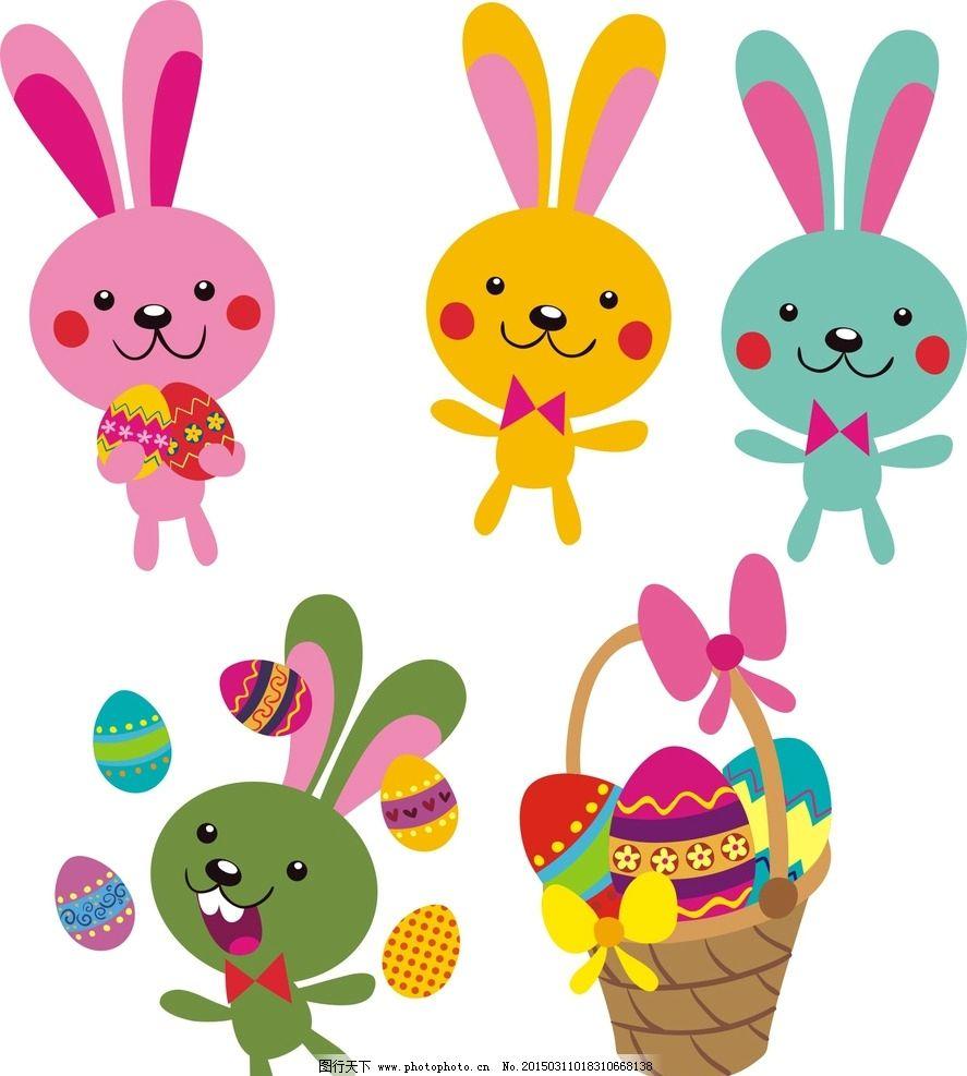 卡通兔子 矢量兔子 可爱小兔子 鸟 手绘兔子 手绘小鸟 复活节兔子