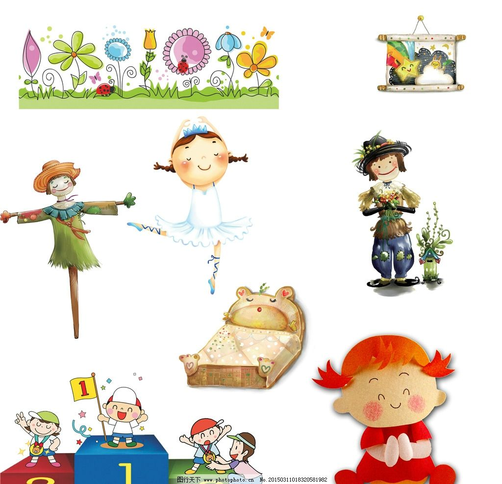卡通花朵 稻草人图片,卡通素材 可爱 手绘素材 儿童