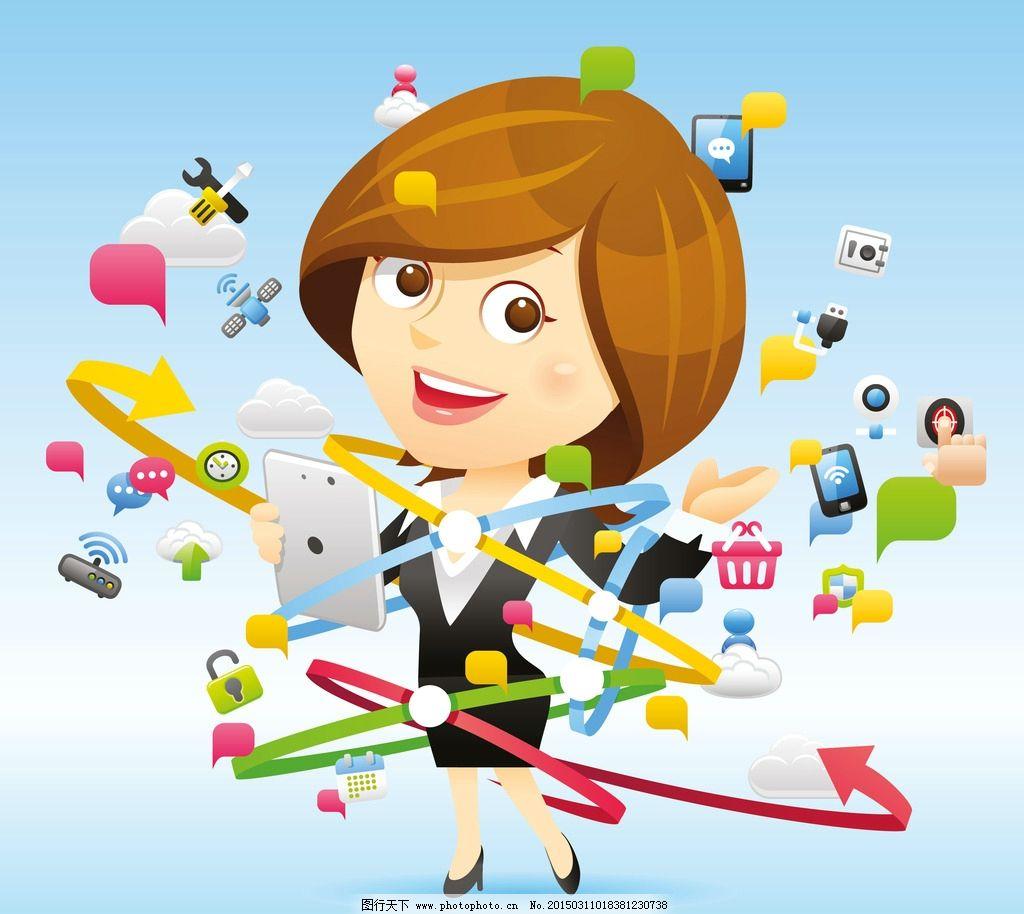 卡通人物 手机促销 卡通广告 信息生活 信息广告 图片素材 设计 动漫