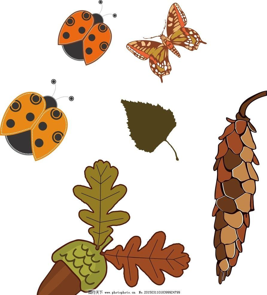卡通矢量素材 卡通树叶 矢量树叶 手绘树叶 树叶素材 蝴蝶 卡通蝴蝶