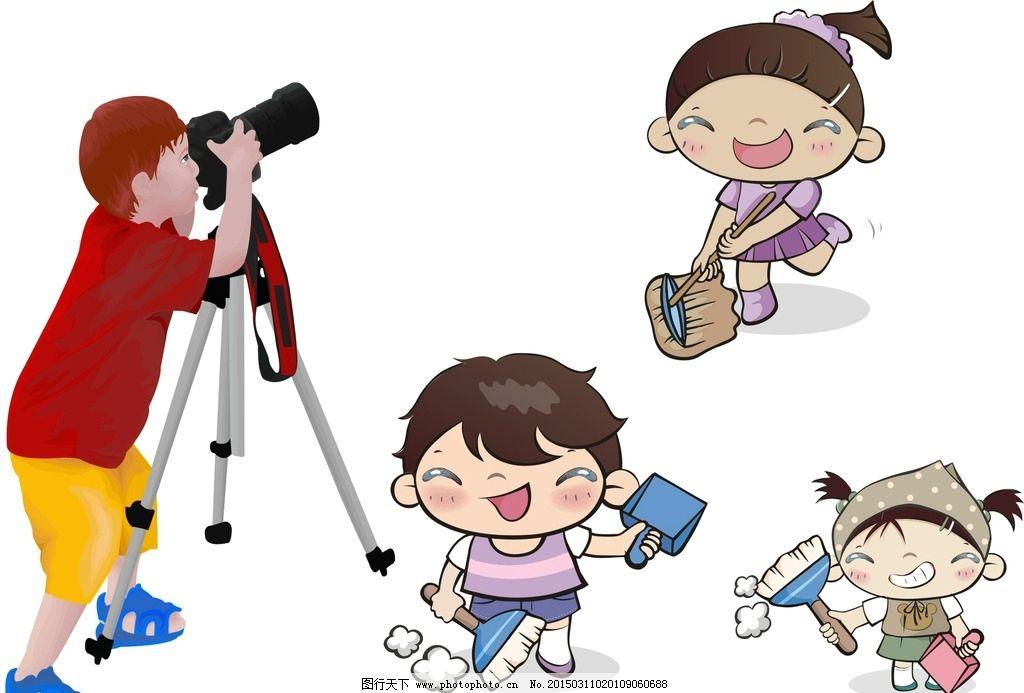 打扫卫生 拍照 卡通素材 可爱 手绘素材 儿童素材 幼儿园素材