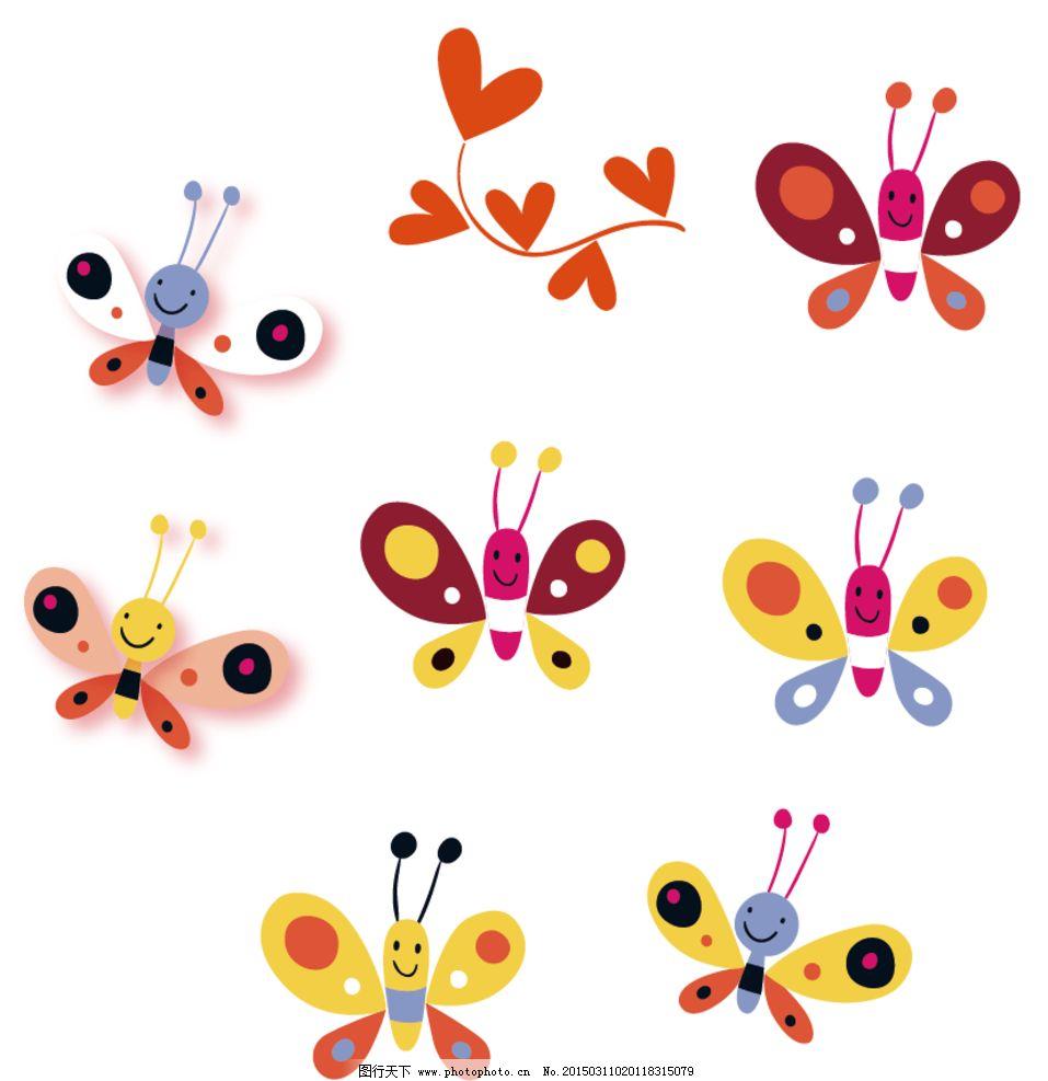 矢量装饰素材 卡通矢量素材 卡通蝴蝶 矢量蝴蝶 蝴蝶素材 手绘蝴蝶 小