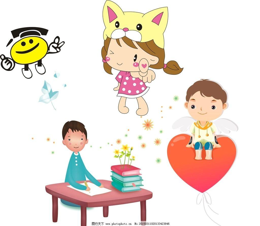 卡通儿童 心形 天使 卡通素材 可爱 手绘素材 儿童素材 幼儿园素材