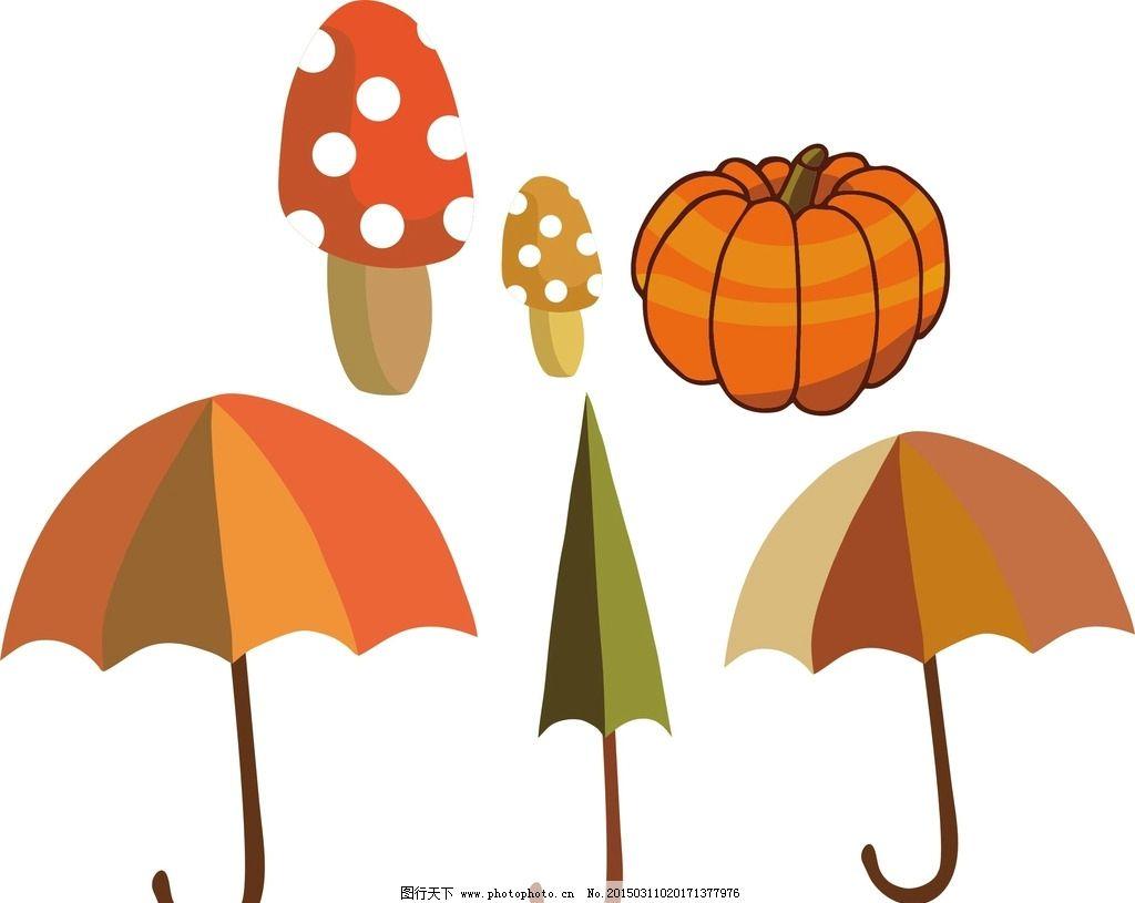 可爱卡通 矢量素材 幼儿园 装饰素材 矢量装饰素材 卡通矢量素材 雨伞