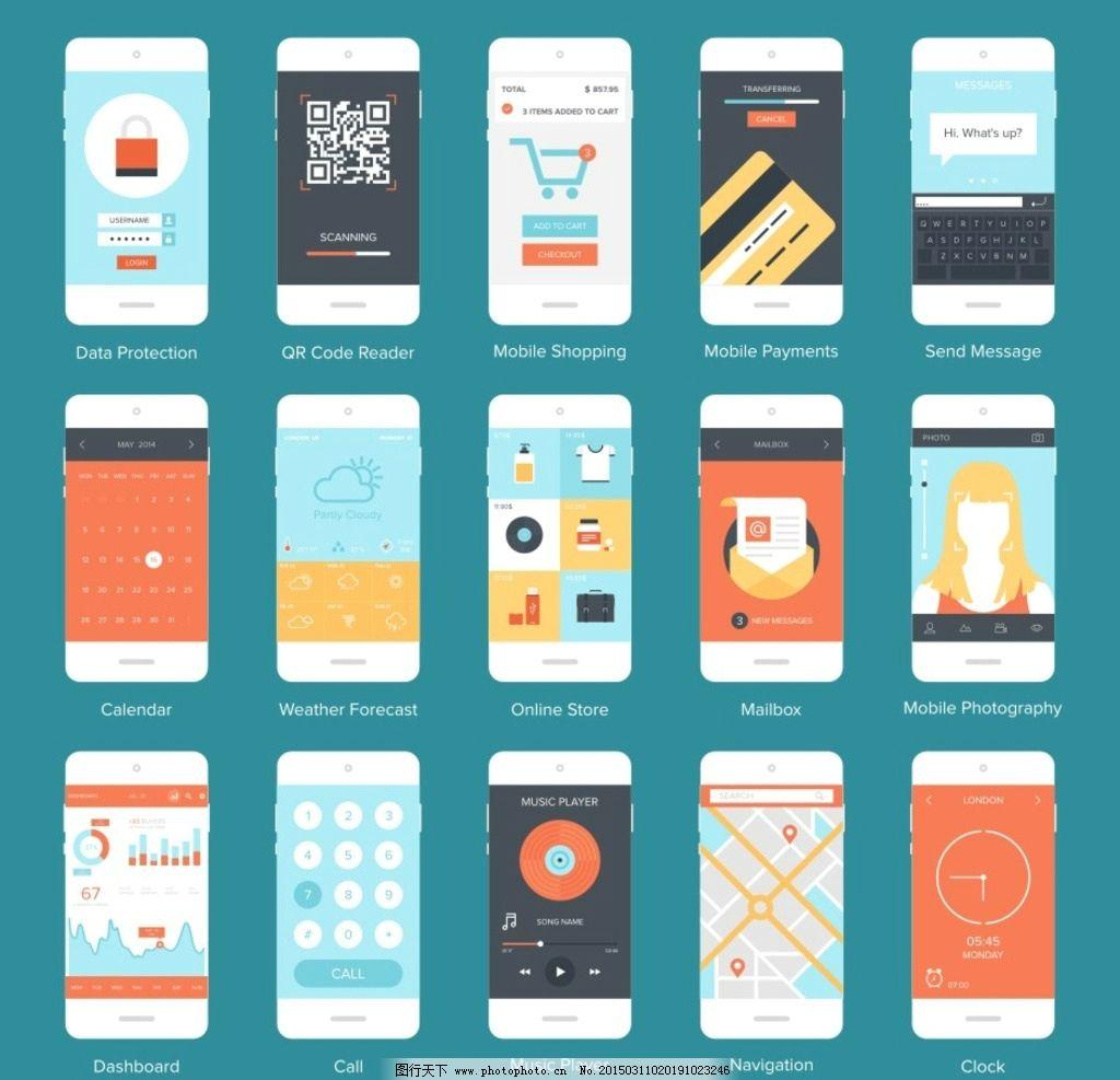 手机应用扁平化图标图片