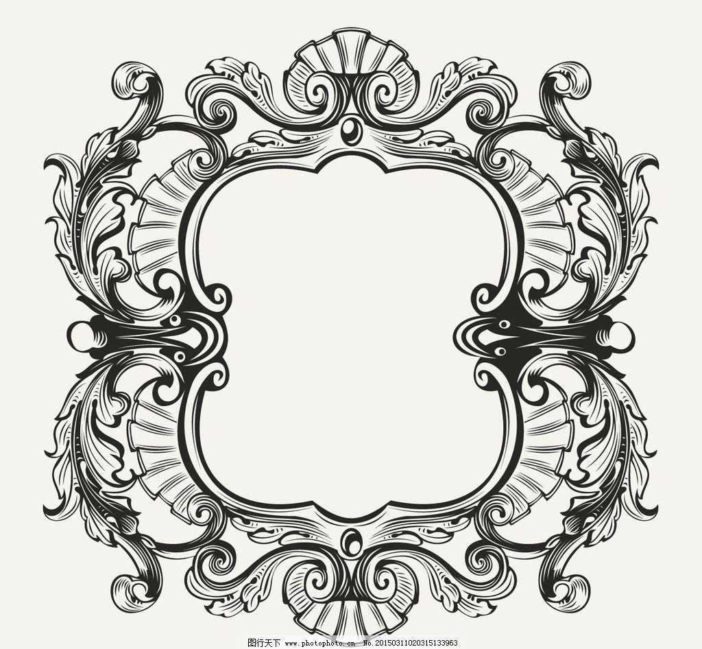 欧式花纹 花边 边框 巴洛克式框架 相框 花纹分割线 装饰花纹 花纹