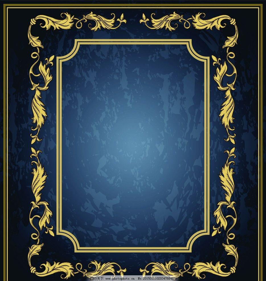 欧式花纹 花边 边框 巴洛克式框架 金色 相框 花纹分割线 装饰花纹图片