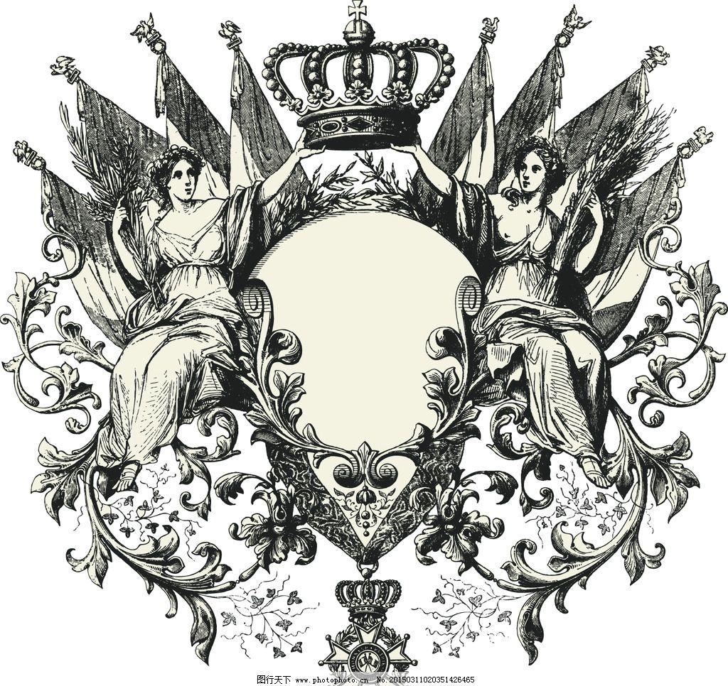 欧式花纹 花边 边框 皇冠