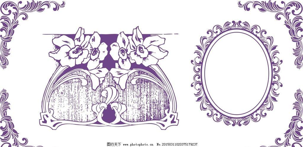紫色花边边框图片