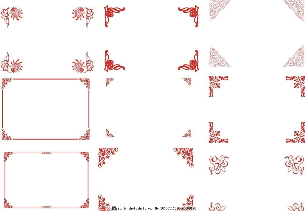 ppt 背景 背景图片 边框 模板 设计 相框 1024_709