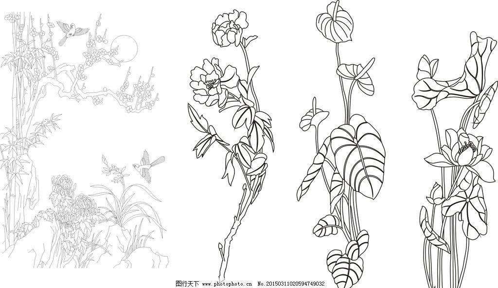 植物 线条 古典 中国风 水墨 手绘 剪纸 花 素材 花朵 矢量 花卉 刻绘