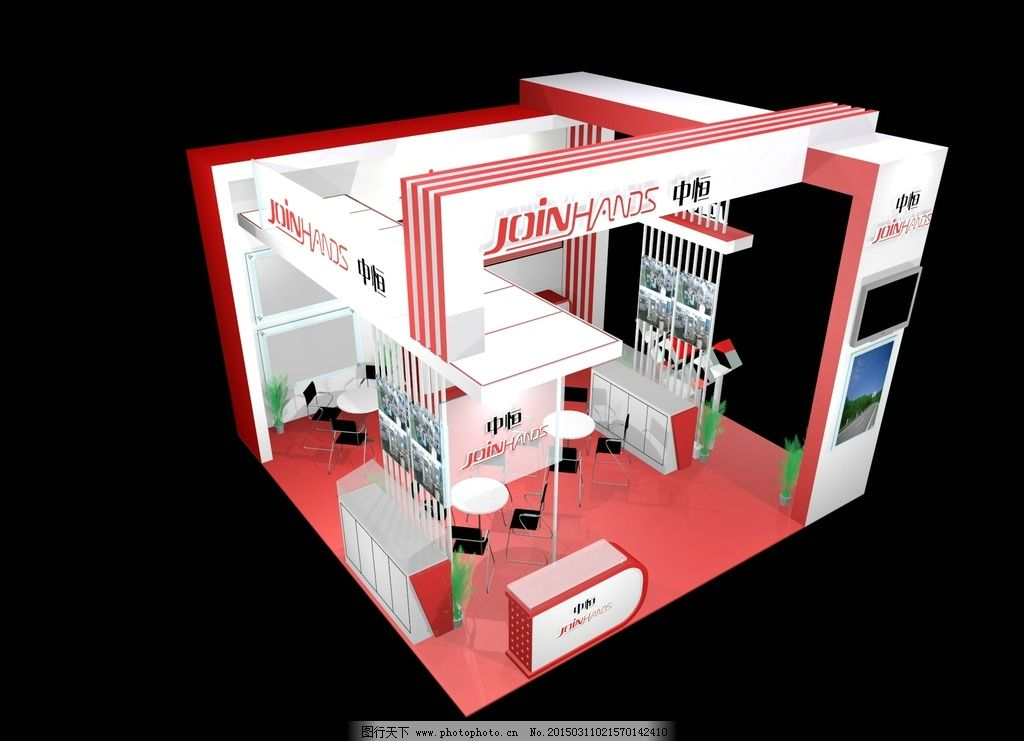 壁纸展 车展 五金工具展 展览展示 展览模型 展览3d模型 展览设计 3d