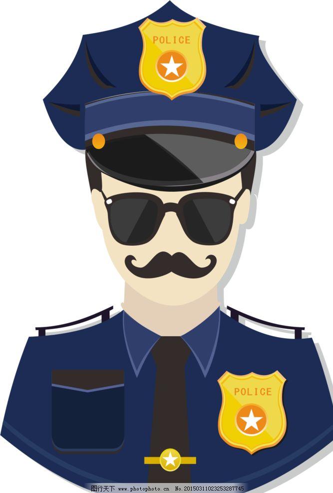 警察 矢量 职业 人物 安防 设计 人物图库 职业人物 cdr