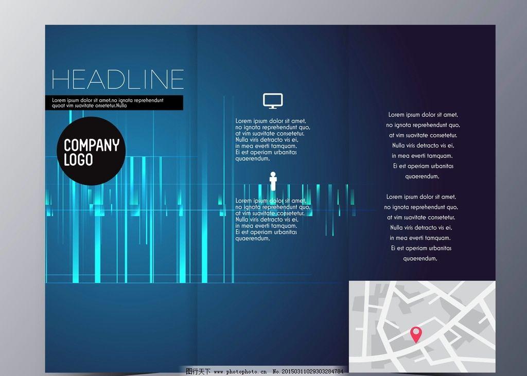 卡片 创意设计 传单背景 传单 企业vi 画册 商务 画册设计 宣传册设图片